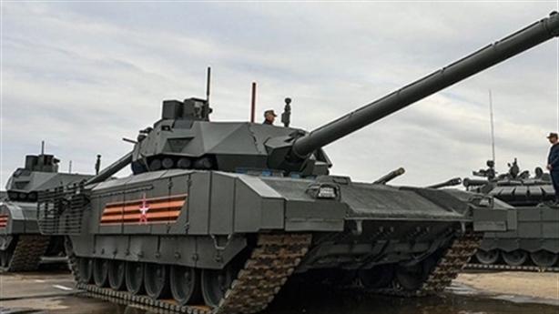 Nga nói gì trước tin xe tăng Armata