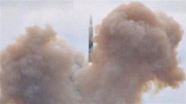 Hoa Kỳ sẽ không ký thỏa thuận START-3 mới