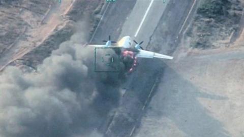 Thực hư UAV Thổ Nhĩ Kỳ bắn An-26 khi hạ cánh?