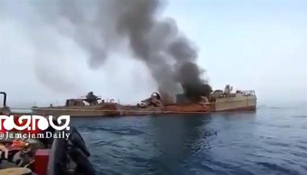 Iran bắn nhầm tàu: Báo Iran nghi ngờ có yếu tố Mỹ