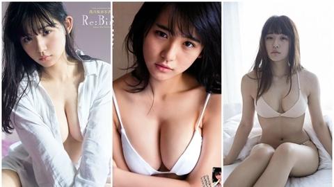 Thiên thần nội y Nhật đẹp gợi cảm nổi danh châu Á