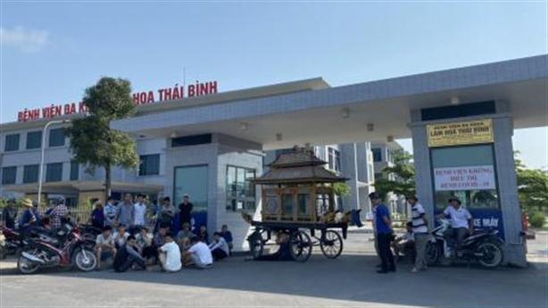 Điều tra vụ bệnh nhân tử vong tại bệnh viện Lâm Hoa