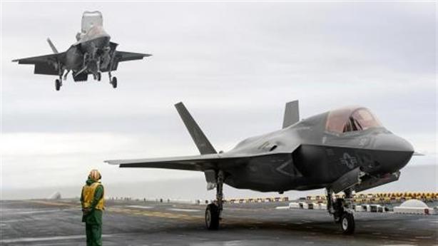 Mỹ tự nói điều 'ngu ngốc' về quốc phòng
