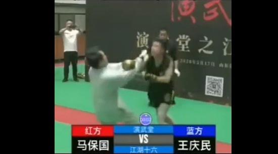 Võ sĩ tung một đòn hạ cao thủ Thái cực quyền
