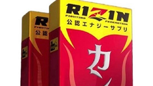 Cẩn trọng thực phẩm Rizin quảng cáo như thuốc chữa bệnh