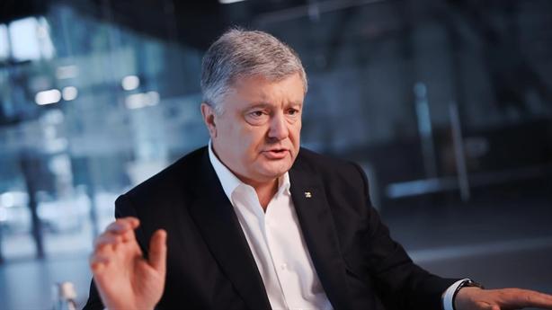 Cựu Tổng thống Poroshenko bị cáo buộc tội phản quốc