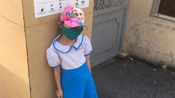 Phạt học sinh đứng nắng vì đi học sớm: 'Xin lỗi'