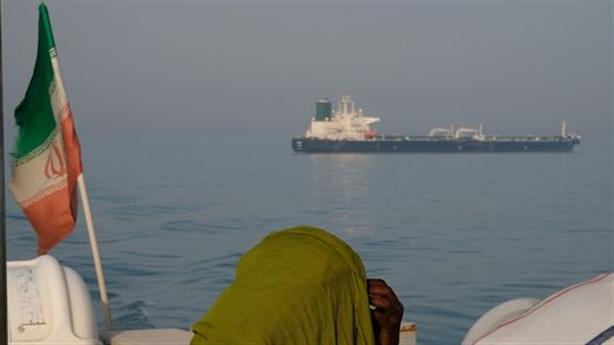 Tàu Iran sẽ cập bến Venezuela vào Chủ Nhật
