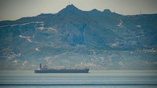 Mỹ sẵn sàng tiến xa mức nào để cắt quan hệ Iran-Venezuela?