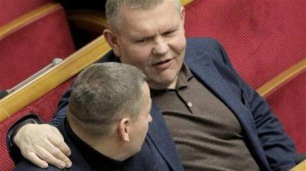 Nghị sĩ Ukraine tử vong, vết thương do đạn bắn trên đầu