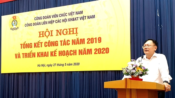 Công đoàn LHH Việt Nam trao thưởng nhiều cá nhân xuất sắc