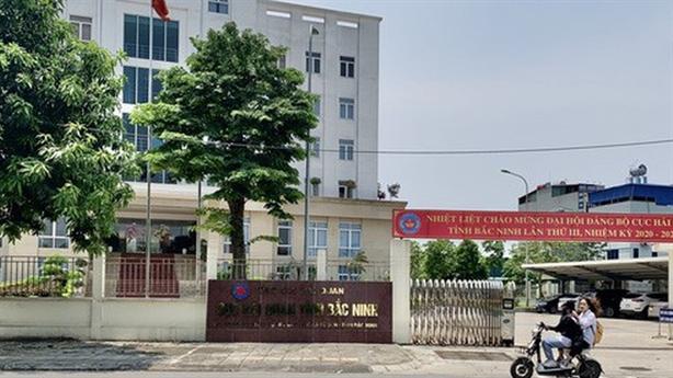 Công an Bắc Ninh: Chưa có chứng cứ hối lộ vụ Tenma