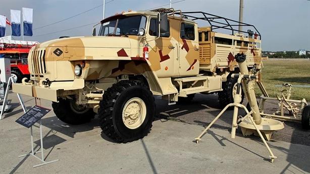 Siêu cối 2C12A sẽ được dùng cho chiến trường Trung Đông?