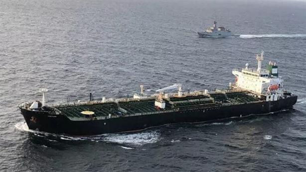 Mỹ ra tối hậu thư nhằm vào Iran sau vụ Venezuela