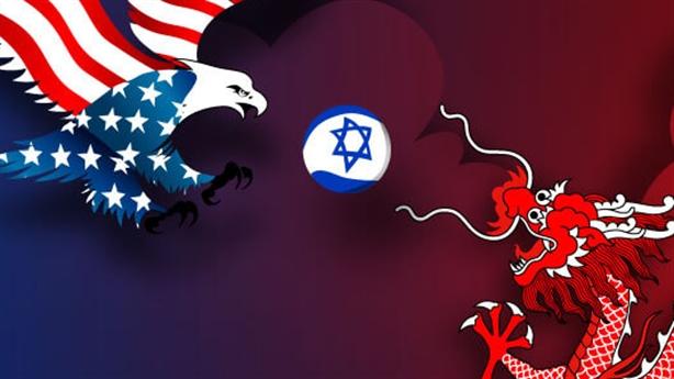 Nhà máy Trung Quốc sát căn cứ Mỹ, Israel đành nói không