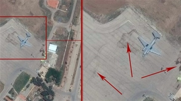Trường hợp khẩn cấp tại căn cứ không quân mới của Nga