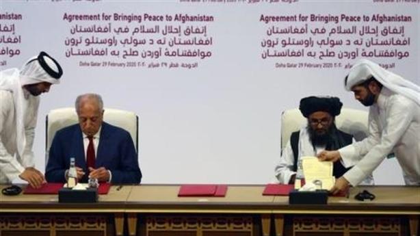 Taliban vẫn quan hệ với Al-Qaeda: Mỹ dính cú lừa thế kỷ...