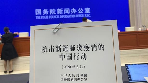 Trung Quốc ra Sách trắng Covid-19 đáp lời phương Tây