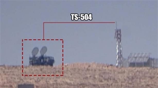 Radar Trung Quốc nhìn thấy F-35 Israel, S-300 vẫn im lặng