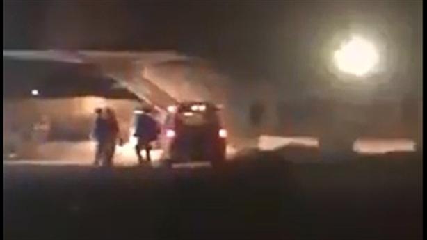 Bốn lính Mỹ bị thương khi C-130H húc đổ tường bê tông