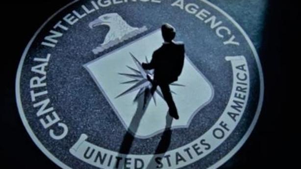 CIA lại choáng váng vì Iran xử tử điệp viên hai mang