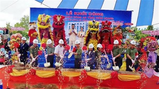 Công an tỉnh Kiên Giang