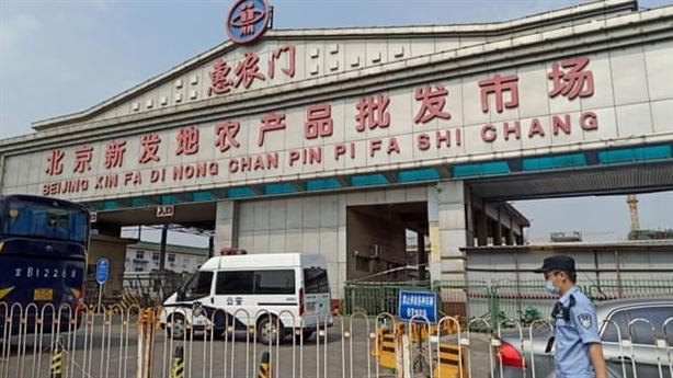 Ổ dịch mới ở Bắc Kinh: 'Virus đang lan trong cộng đồng'