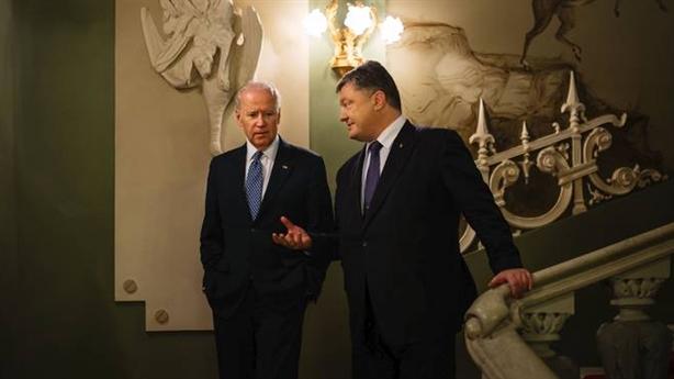 Ukraine đào bí mật sau công ty con trai ông Biden