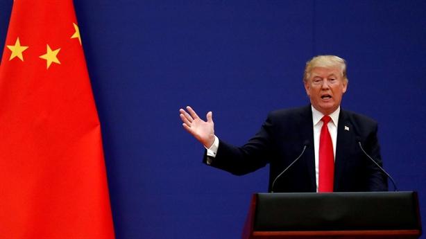 Khó đối phó Trung Quốc, Mỹ lôi cả liên minh tình báo?