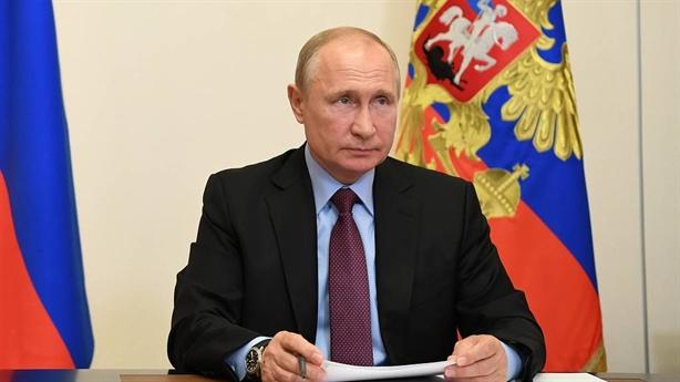 Ông Putin sắp xuất bản tài liệu quý về Thế Chiến 2