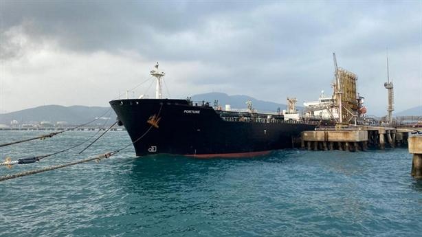 Iran truyền cảm hứng, thêm một nước làm ăn với Venezuela