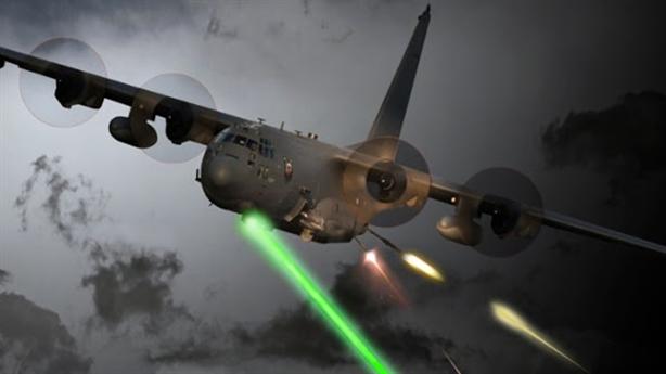 'Ma tốc độ' Mỹ tấn công không cần đạn