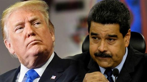 Ông Trump đã từng muốn chiếm Venezuela nhưng vấp trở ngại Putin