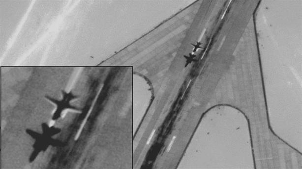 Mỹ có bằng chứng Nga điều 14 máy bay đến Libya?