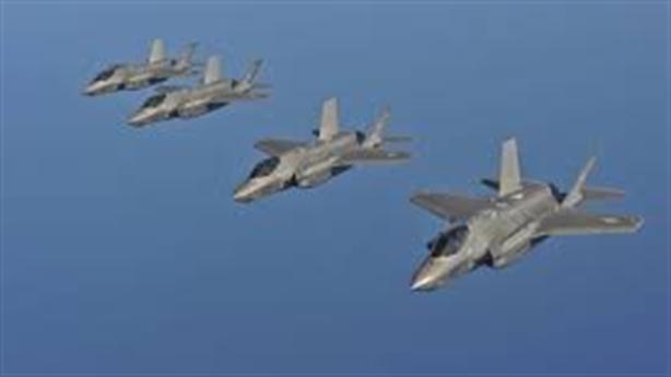 Hộp Einstein giúp F-22 liên lạc với tiêm kích thế hệ 5