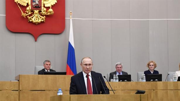 Tổng thống Putin nói có thể tái tranh cử