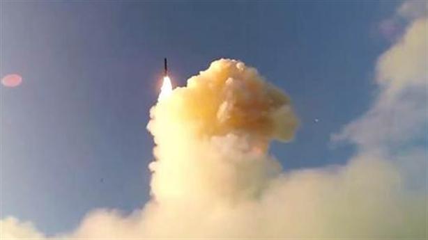 Phát hiện ra 'điểm yếu' của tên lửa siêu thanh Nga Zircon