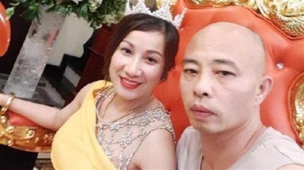 Khởi tố vợ Đường nhuệ tội lợi dụng chức vụ, quyền hạn