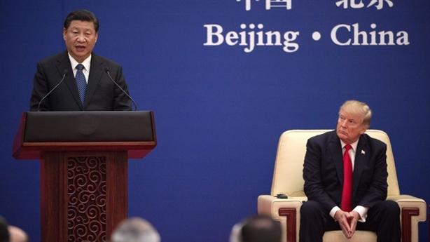 Đảo chiều tuyên bố Mỹ - Trung chấm dứt thỏa thuận thương mại