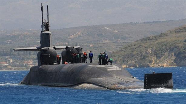 Mỹ chi hơn 5 tỷ USD cho 1 chiếc tàu ngầm Columbia