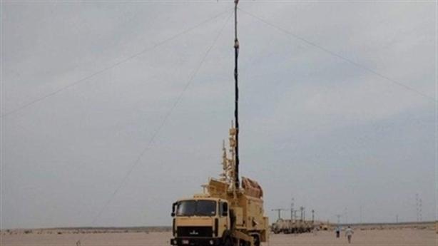 Hệ thống EW Belarus vô hiệu hóa UAV Thổ tại Libya