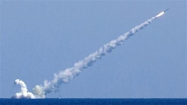 Tàu ngầm Nga 'mất tích' khi vào Địa Trung Hải