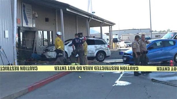Xả súng ở California: 2 người thiệt mạng, 50 phát đạn