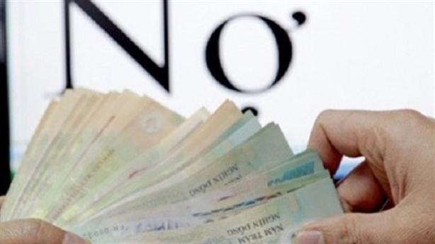 Nữ nhân viên ngân hàng vỡ nợ trăm tỷ: 'Chồng không biết'