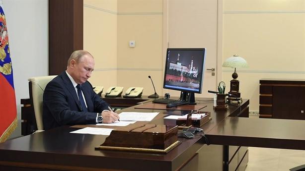 Putin KGB xử những 'con ngựa trojan' của Mỹ-Phương Tây