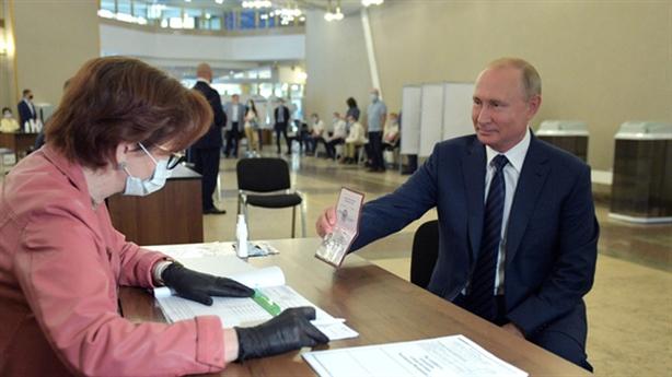 Kết quả sơ bộ cuộc bỏ phiếu sửa đổi Hiến pháp Nga