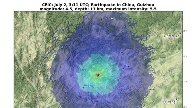 Động đất ở Trung Quốc trên thượng nguồn Tam Hiệp