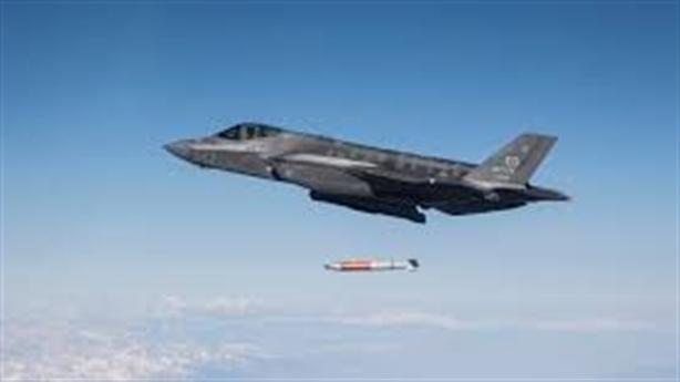 F-35 trông như thế nào khi ném bom hạt nhân?