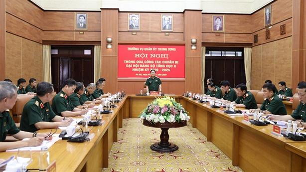 Bộ trưởng QP làm việc với Tổng cục II trước Đại hội