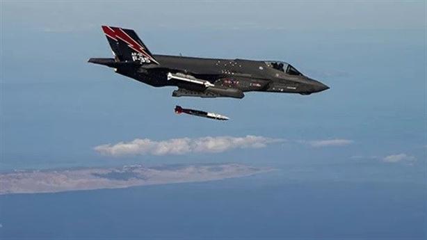 Clip hiếm F-35 dội bom phiến quân tại Iraq
